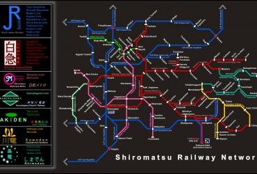 Shiromatsu no kaigan